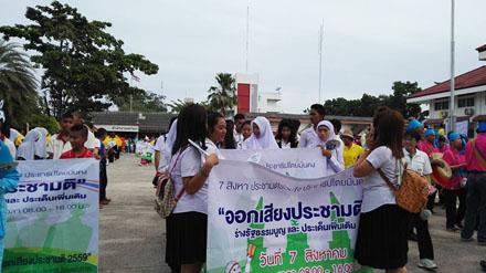 a13eb6a15b วันที่ 4 สิงหาคม 2559 นายพงษ์ศักดิ์ ศรีเวชนันต์ ผู้อำนวยการ กศน.อำเภอเทพา  พร้อมด้วยบุคลากรและนักศึกษา กศน.